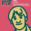 fixmarch18